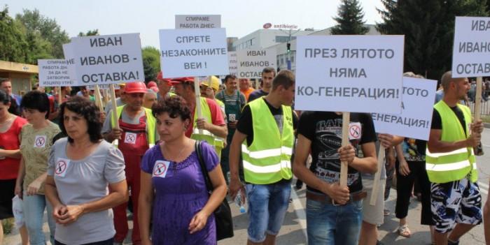 20 предприятия от Лудогорието участваха в протеста сре� ...