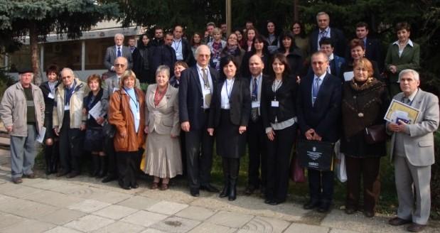 Двудневна международна научна конференция посветена � ...