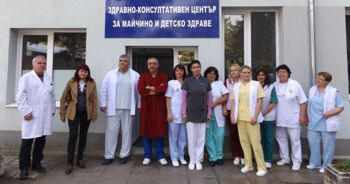 В Болницата откриха Здравно-консултативен център за м� ...