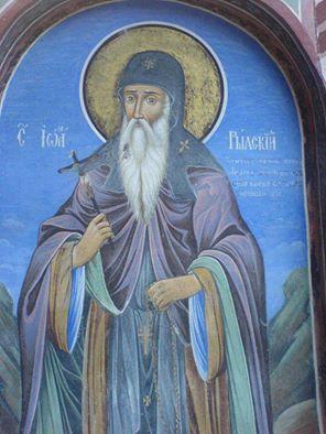 Църквата и Разградската болница почитат Св. Иван Рилск ...
