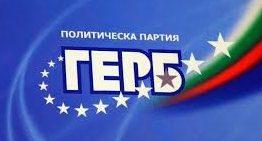 Председателят на ПП ГЕРБ Цветан Цветанов ще открие рег ...