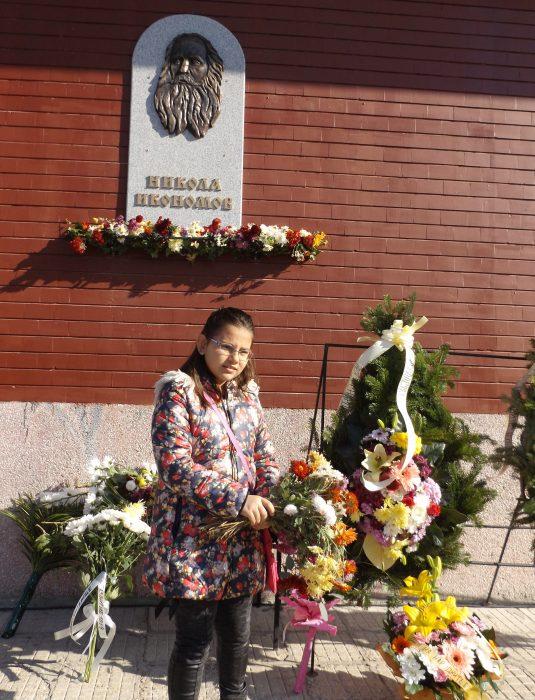 В Деня на народните будители откриха барелеф на Никола ...