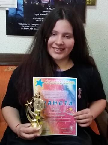 """Младата певица Александра Златева – първа на """"Съзв� ..."""