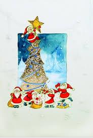ЦПЛР ЦУТНТ ще награди най-оригиналните хрумки на Колед ...