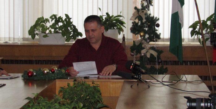 Община Разград  има сключен договор с фирма за охрана с ...