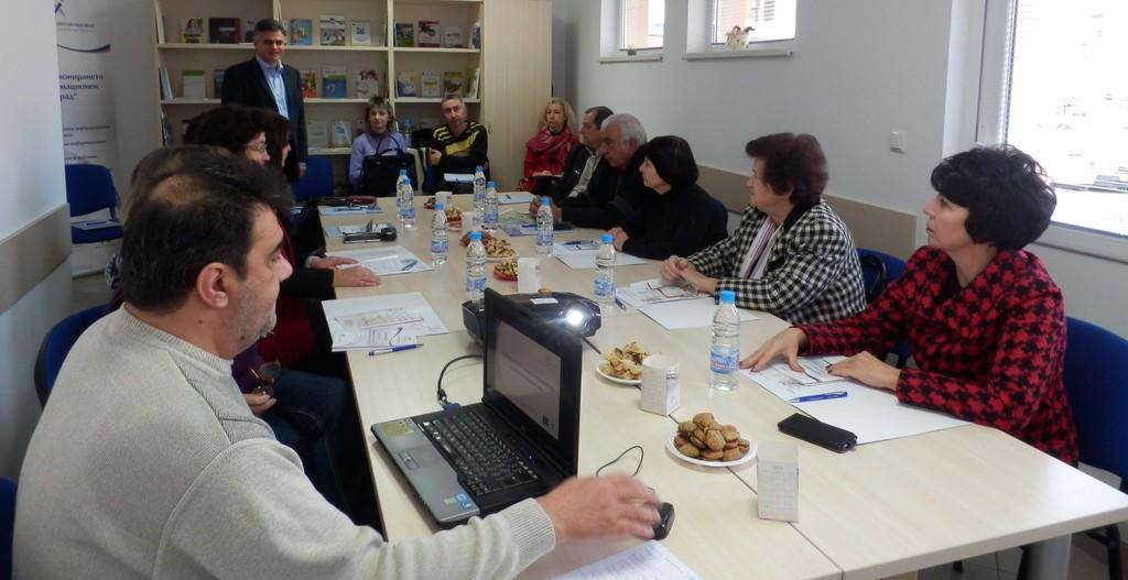 """Втора среща на тема """"Българското Председателство на С ..."""