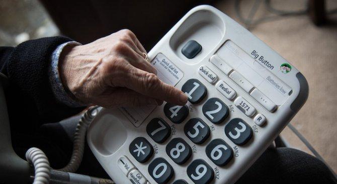Спипаха 18-годишен съучастник в извършване на телефонн� ...