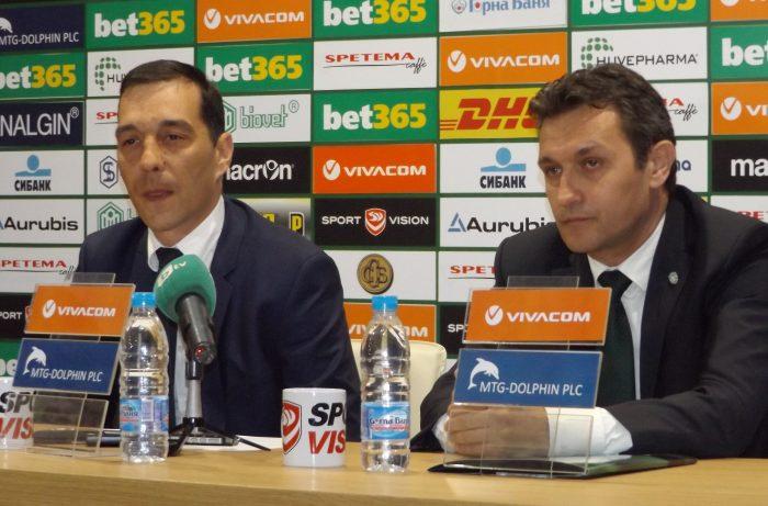 """Новата база на футболната академия на """"Лудогорец&#822 ..."""