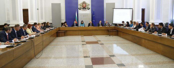 Областният управител участва в работна среща за намал� ...