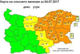Оранжев код в Област Разград, институциите са в готовн� ...
