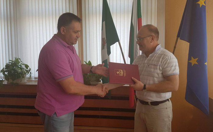 Кметът на Разград получи писмо от ръководството на гра ...