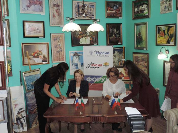 Представиха област Разград на българо-руски туристиче ...