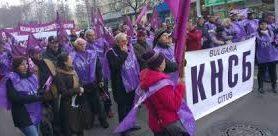 100 души от Лудогорието ще протестират в петък в столица ...