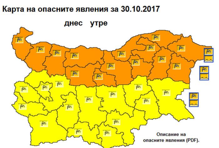 Отстраниха аварията във Владимировци, но продължава д� ...