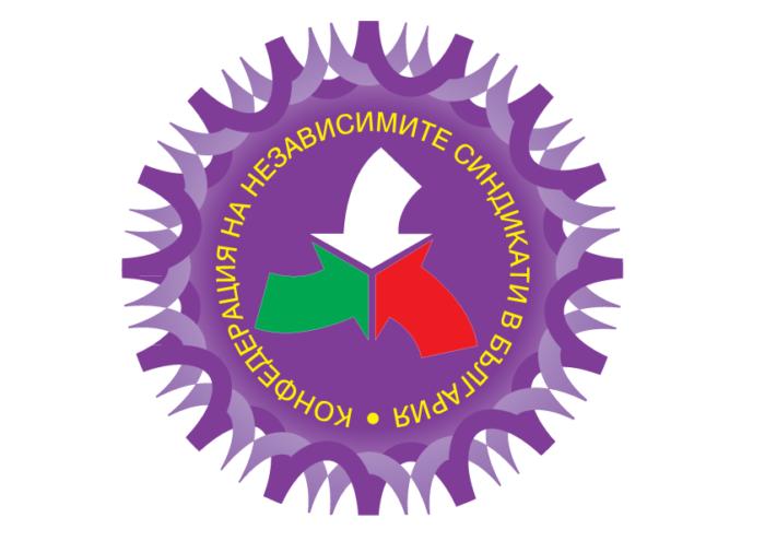 """Проектът на КНСБ """"Ние също можем"""" стартира в Разградс ..."""