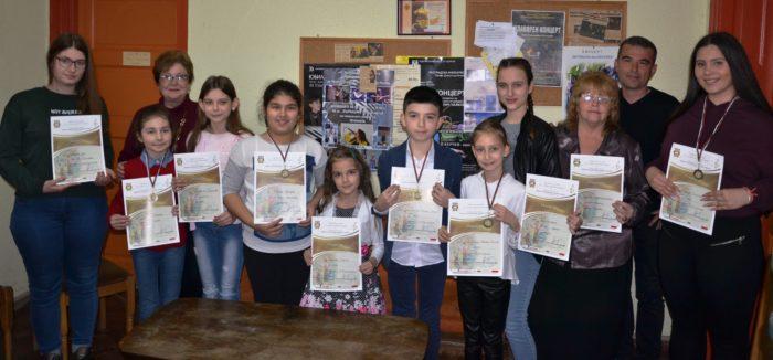 Разградски таланти – с награди от национален конкурс � ...