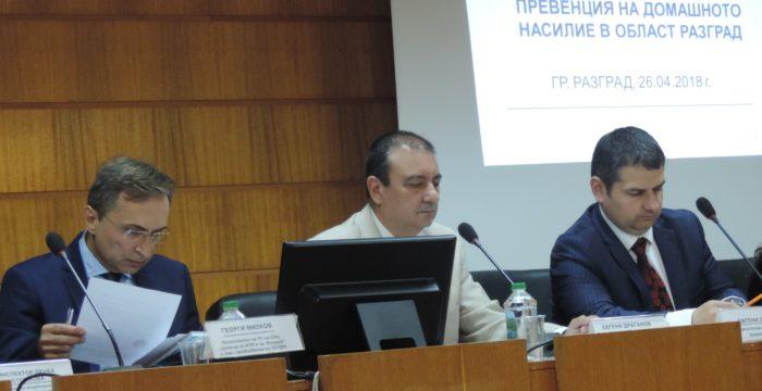 Заместник-министърът на правосъдието Евгени Стоянов и ...