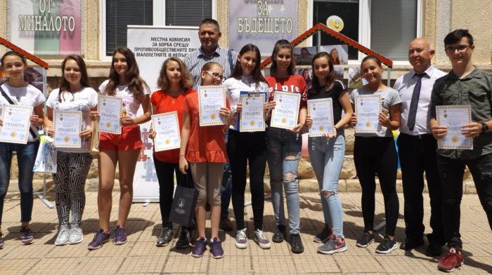 Градоначалникът награди участници във фотоизложба на  ...
