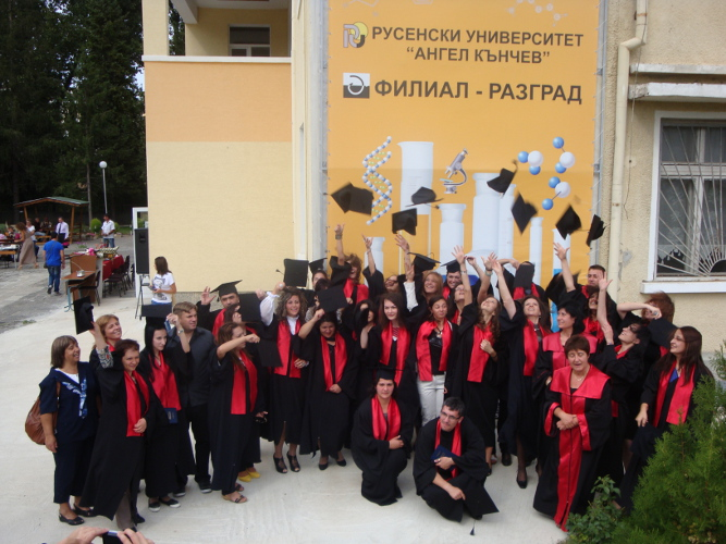 Разградският филиал на Русенския университет започва  ...