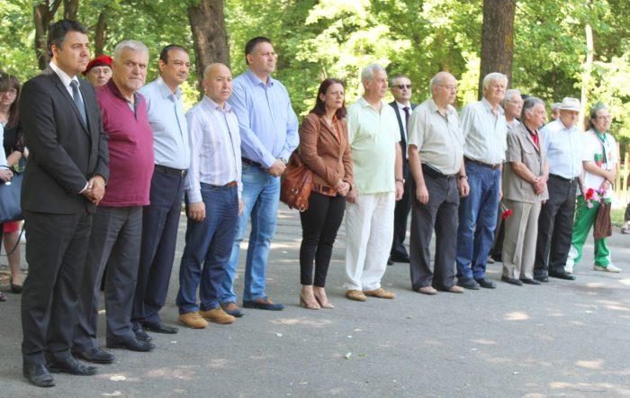 Разград почете Ботев и загиналите за свободата на Бълг ...