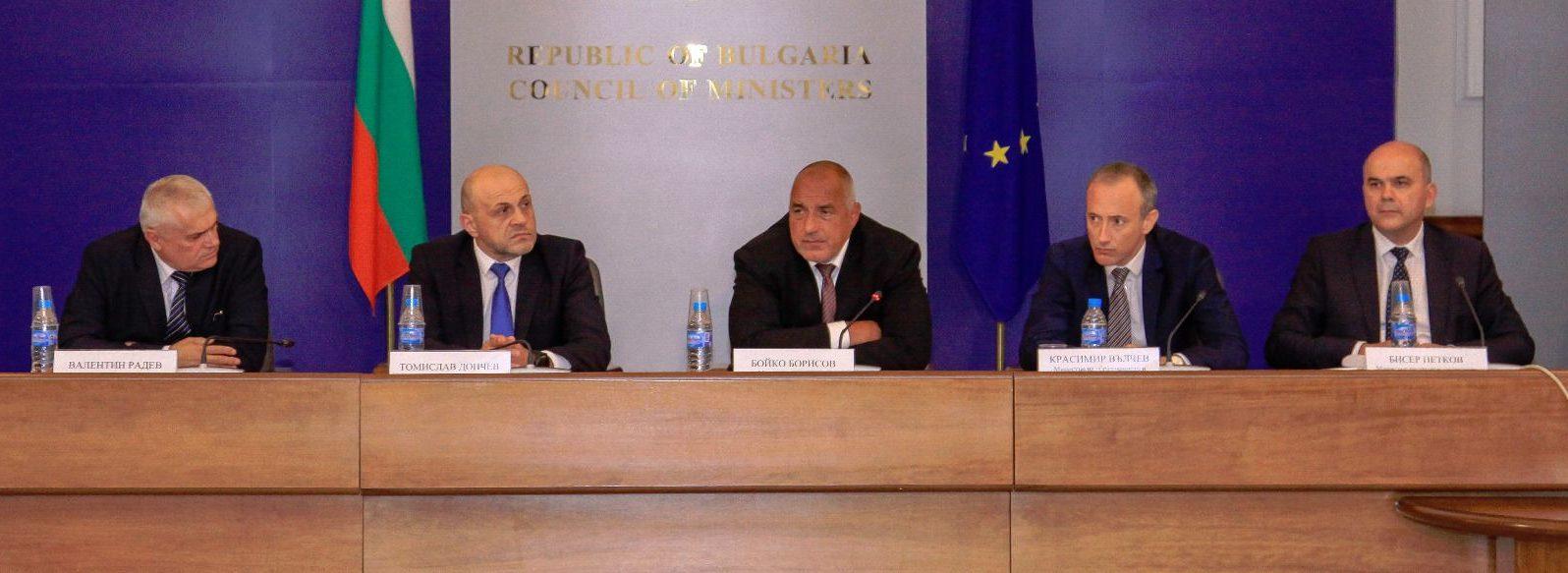 Областният управител и шефове на регионални структури ...