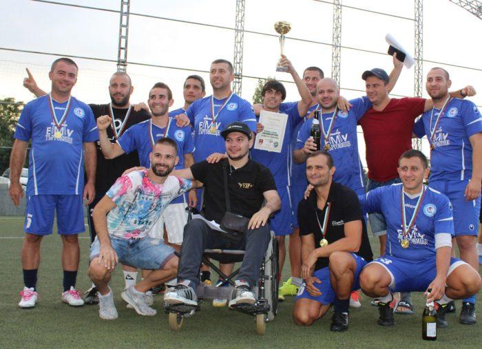 Отбор от Търговище спечели благотворителния турнир по ...