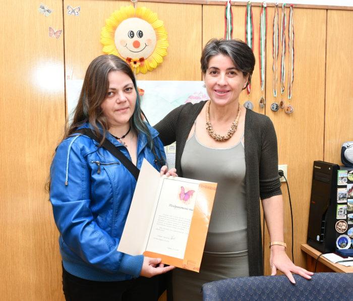 Секретарят на МКБППМН д-р Надие Карагьозова поздрави С ...