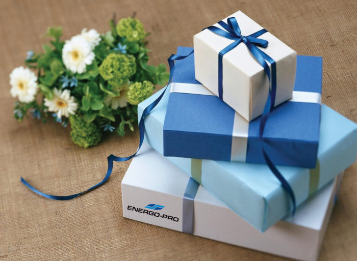 ЕНЕРГО-ПРО ще раздаде награди на свои лоялни клиенти п� ...