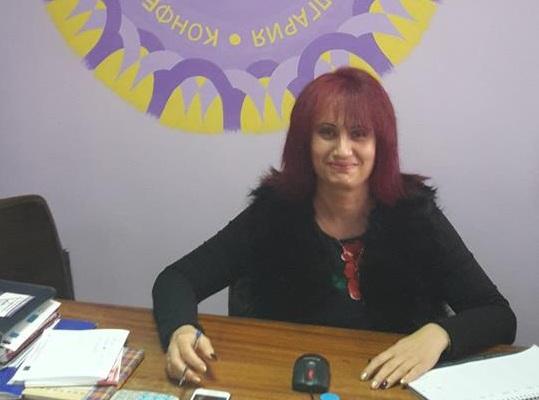 Допълнителни придобивки за синдикални членове