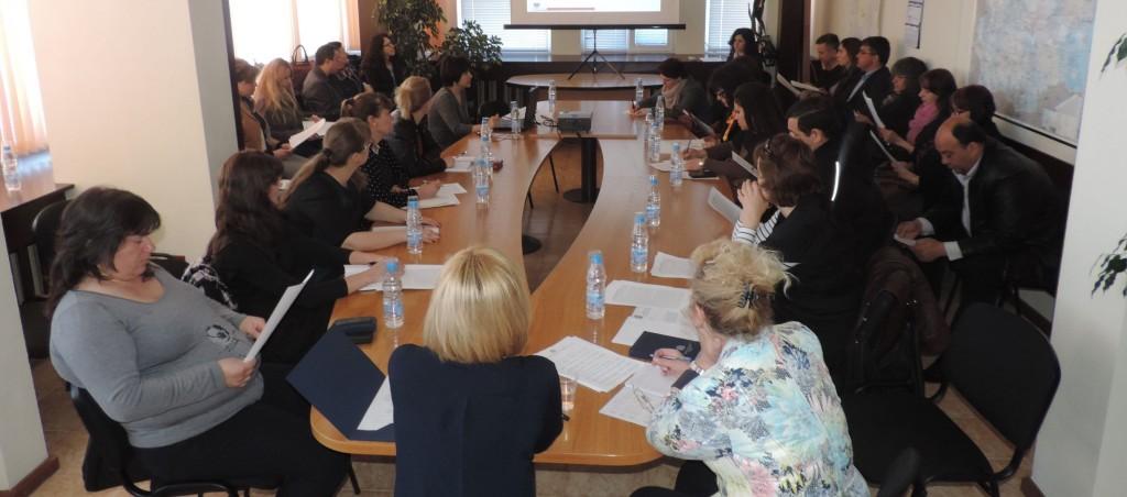 На работна среща обсъждаха деинституционализацията н� ...
