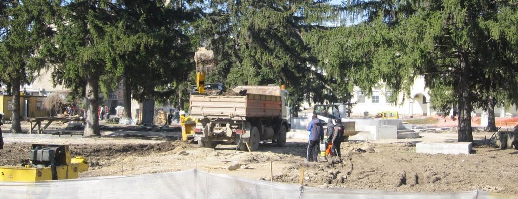 """Предстоящи строително-монтажни дейности по проект """"С� ..."""