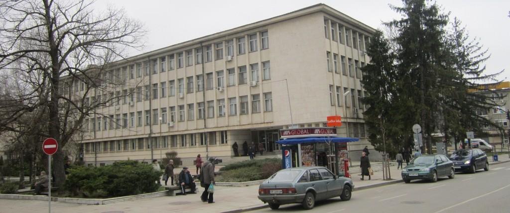 Избират нов управител на Поликлиниката в Разград
