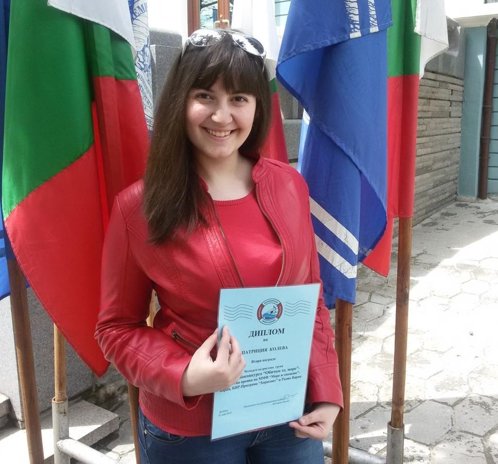 Разградската певица Патриция Колева с пореден успех