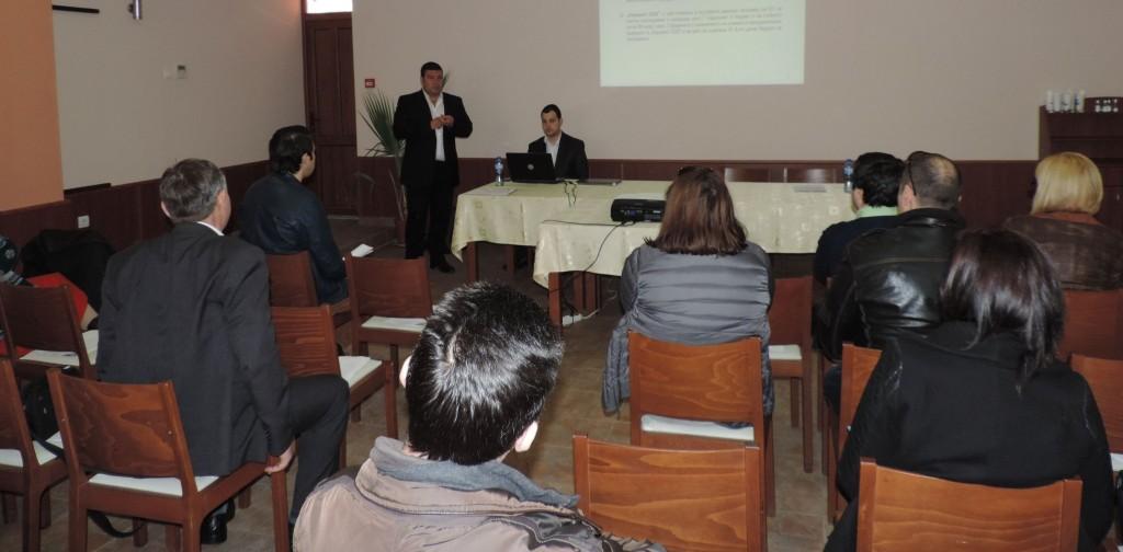 """В Разград се проведе семинар на тема """"Структуриране н� ..."""