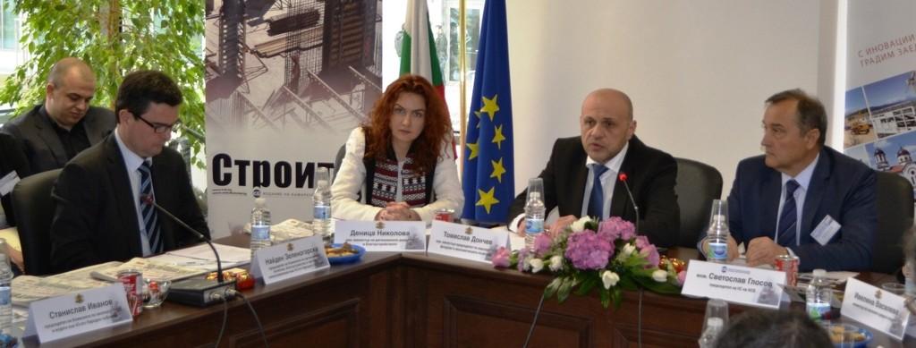 Заместник-министър Деница Николова: Новите промени в З ...