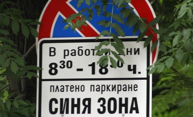 Нови цени за паркиране в синята зона на Разград