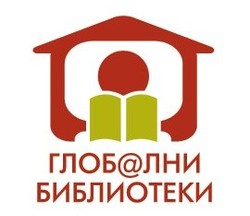 "Регионална библиотека ""Проф. Боян Пенев"" оказва подк� ..."