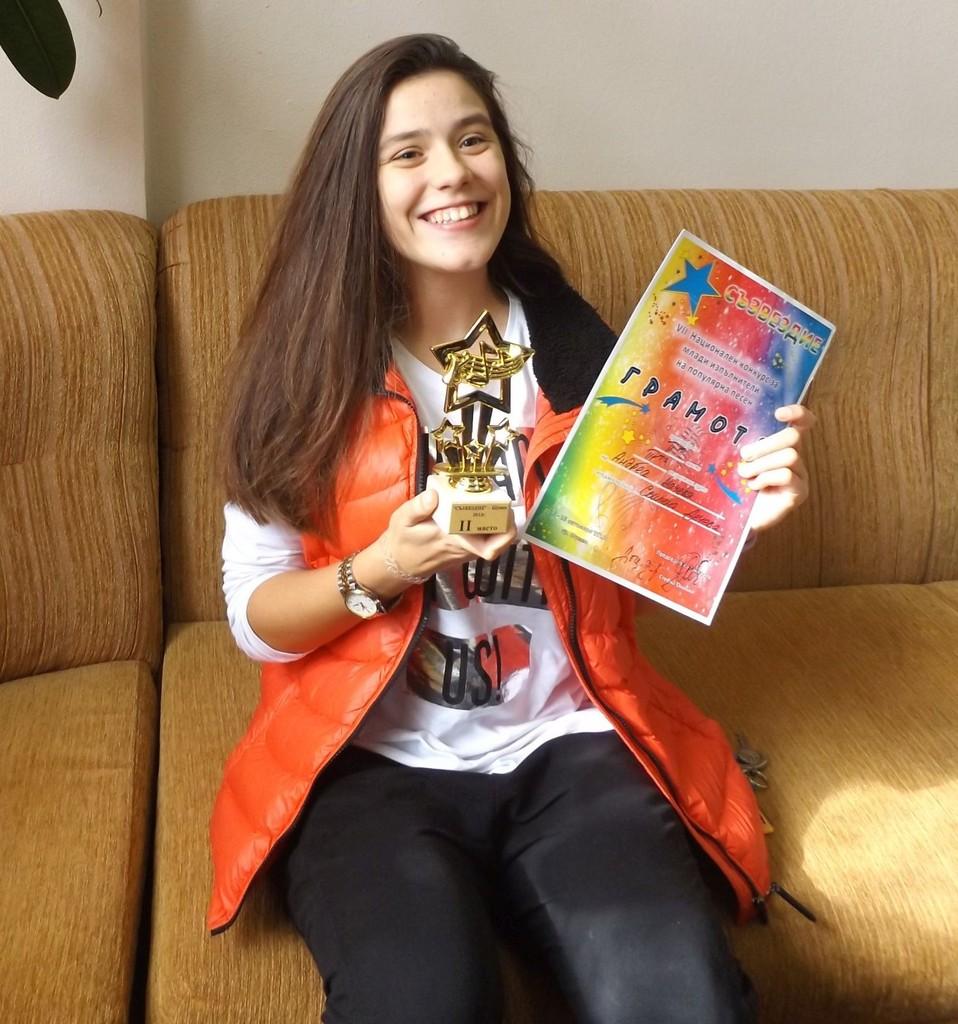 Андреа Начева с второ място от конкурс в Шумен