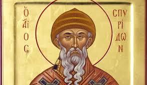Честваме Свети Спиридон Чудотворец