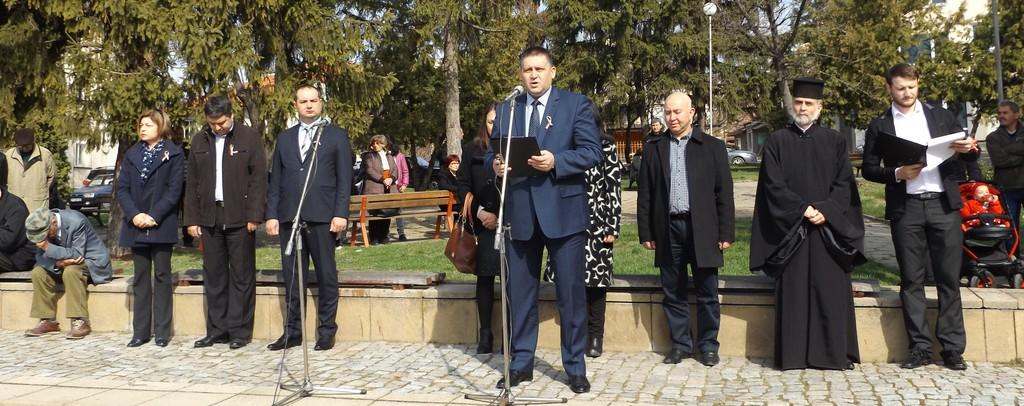 Разград почете 138-ата годишнина от Освобождението на Б� ...
