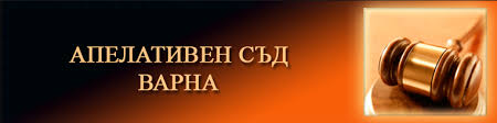 Апелативният съд във Варна присъди 5 години затвор за б ...