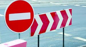 Ограничават движението на МПС заради провеждането на � ...