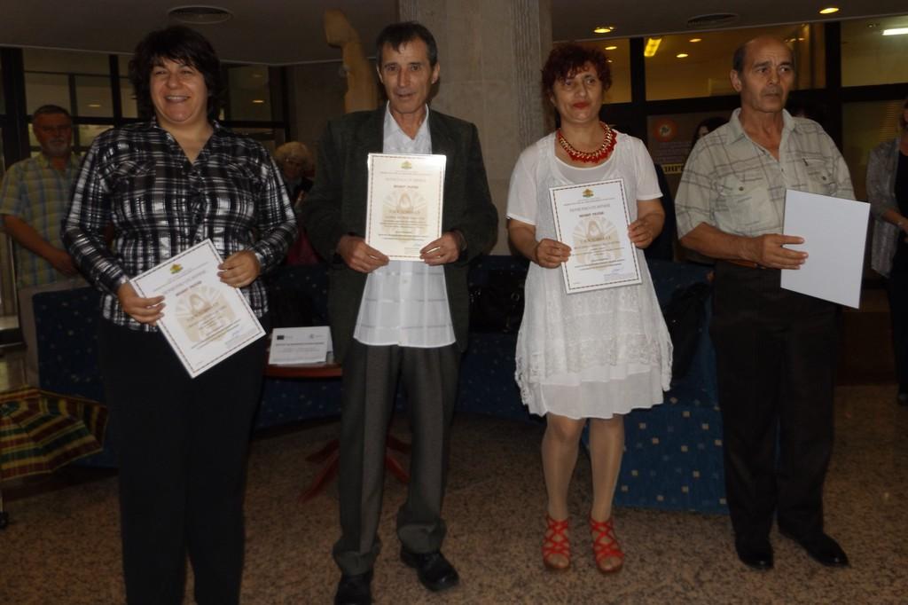 Четирима педагози от областта получиха своите отличия ...