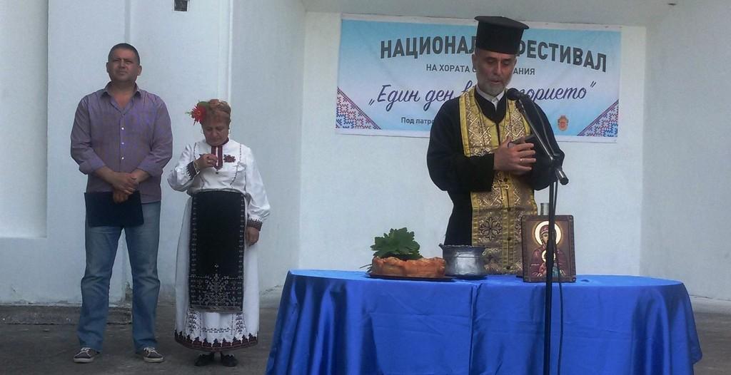 В Разград се проведе фестивал на хората в неравностойн ...