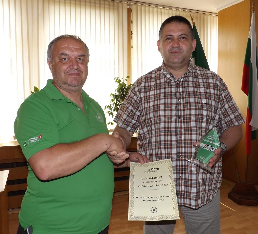 Кметът получи плакет и сертификат за спонсорство от фе ...