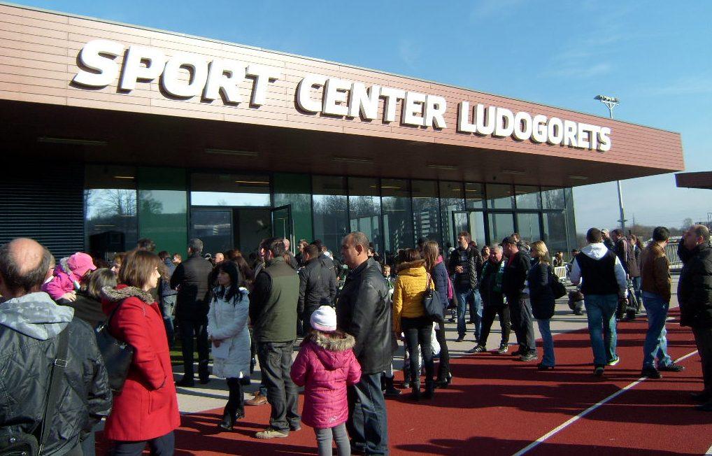 Лудогорец пуска билетите за мача с Копенхаген в Дания,  ...