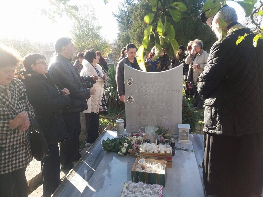 Отец Георги освети новата надгробна паметна плоча на п ...