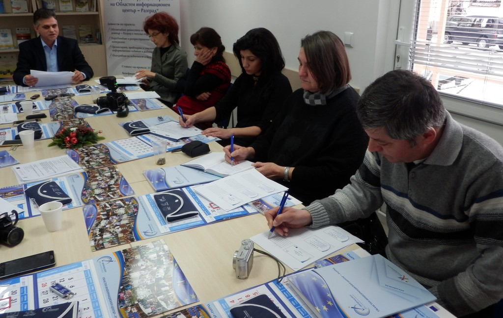 Областният информационен център отчете дейността си