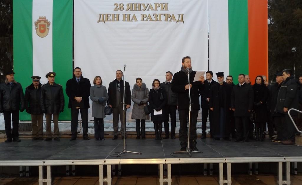С минута мълчание и празнична заря Разград отбеляза 139  ...