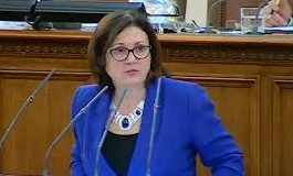 Министърът на вътрешните работи Румяна Бъчварова е на  ...
